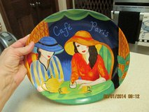 """French-Themed Serving Plate """"Cafe Paris"""" in Kingwood, Texas"""