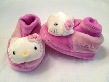 Like NEW!!! Slippers Hello Kitty SIZE 7-8 in Naperville, Illinois