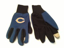 NEW BEARS Texting Smart Gloves in Westmont, Illinois