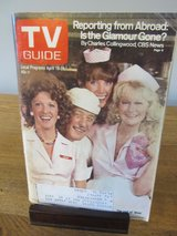 Reduced~TV Guide Cast of Alice~April 1980 in Aurora, Illinois