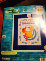 Sesame Street Embroidery set bnip in Fort Campbell, Kentucky