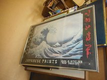 1977 Hokusai Art Gallery Print Poster Igal M. Atalier Framed in Westmont, Illinois