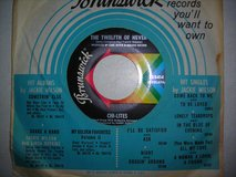 Chi-Lites 45 rpm Twelfth of never in Alamogordo, New Mexico