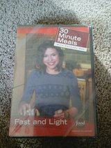 30 Minute Meals With Rachel Ray #2 in Naperville, Illinois