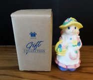 Vintage Avon Easter & Spring Home Decor Bunny Rabbit Candle NIB in Naperville, Illinois