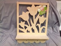 NWT Tulip Spring Shelf Ready to Paint! Craft DIY Paint Decor Wall Flower Floral Wood Arts in Kingwood, Texas