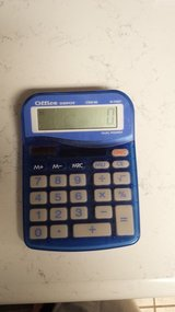 Calculator, Office Depot in Houston, Texas