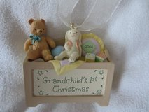 Hallmark Keepsake Grandchild's First Christmas Ornament in Ramstein, Germany