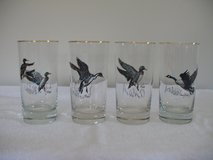 12 Ounce Drinking Glasses ( Waterfowl) in Morris, Illinois