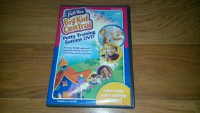 POTTY TRAINING DVD in Glendale Heights, Illinois