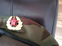 USSR Military Beret in Fort Lewis, Washington