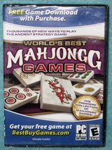 World's Best MAH JONGG Games CD-ROM (Unopened/Still Sealed) in Elgin, Illinois
