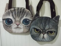 Eye Catching Cat Face Purse- New in 29 Palms, California