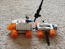 LEGO Mars Mission # 7648 in Camp Lejeune, North Carolina
