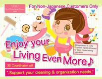 The best and reliable cleaning service in Okinawa in Okinawa, Japan
