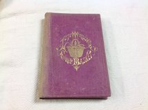 Antique 1874 Chip Basket by Lute Taylor HA Taylor & Co Essays Lectures in Kingwood, Texas
