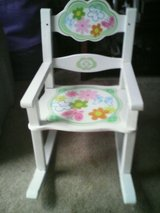Cabbage Patch Rocking Chair in Quantico, Virginia