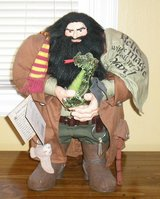 VERY RARE Harry Potter's Hagrid figure in DeRidder, Louisiana