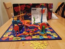 1963 to 1984 MOUSETRAP GAME in Chicago, Illinois