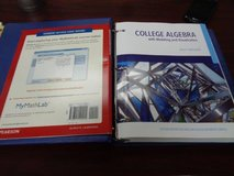 Lonestar College Algerbra w/Modeling & Vis.pkg- Code Never Opened in Kingwood, Texas