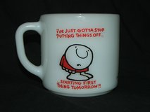 Vintage Ziggy Cartoon Coffee Cup Tom Wilson Universal Press Syndicate in Glendale Heights, Illinois