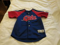 New MLB Jersey youth size reduced in Westmont, Illinois