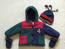 Boys 12 mos. Coat Jacket & Knit Hat in Lockport, Illinois