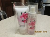 """""""Passion Flower"""" Lotion & Body Mist Giftset in Kingwood, Texas"""