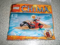 Lego #30265 Chima Worriz' Fire Bike polybag NEW in Aurora, Illinois
