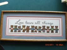 Cross stitched bear picture framed in Alamogordo, New Mexico