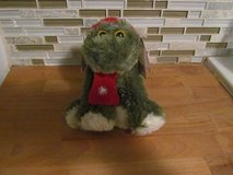 Friendzies Stuffed Animal With Christmas Hat in Naperville, Illinois
