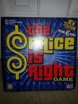 The Price is Right Game - New 2nd Edition in Camp Lejeune, North Carolina