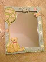 Child Mirror in Camp Pendleton, California