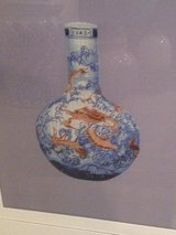 Embroidered dragon vase picture in frame NEW in Okinawa, Japan