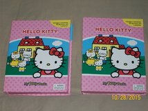 Hello Kitty busy books in Fort Knox, Kentucky