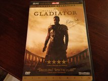 Gladiator in Plainfield, Illinois