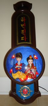 Traditional Korean Wedding Doll Lighted Wall Decor w/Themometer at Bottom in Macon, Georgia