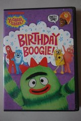 Nickelodeon Yo Gabba Gabba Birthday Boogie DVD Movie in Chicago, Illinois