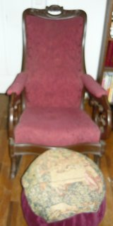 Ornate Rocking Chair in Clarksville, Tennessee