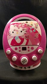 Hello Kitty CD Disco Karaoke - Pink (CD Player Only) (T=4) in Fort Campbell, Kentucky