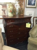 Ornate Mohogony dresser ****price lowered**** in Bolingbrook, Illinois