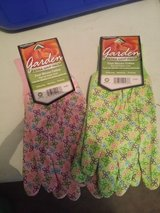 2 New gardening gloves in Plainfield, Illinois