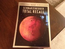 Total Recall in Plainfield, Illinois