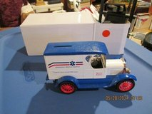 Collectors Special Edition - Model Car Of An EMS Ambulance - Gift Boxed - Real Rolling Wheels! in Houston, Texas
