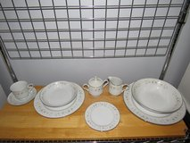 Reduced~China 8 Place Setting W/Serving Dishes~Japan Carlion Andover #482 in Yorkville, Illinois