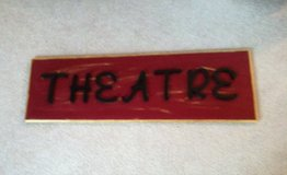 Wooden Theatre Sign in Naperville, Illinois