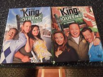 King of queens season 2nd and 4th in Travis AFB, California
