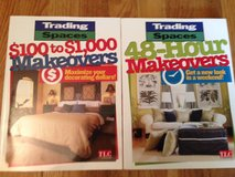 2 TLC Trading Spaces Books in Aurora, Illinois