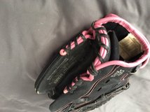girl's 11 inch baseball mitt in Aurora, Illinois