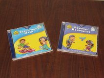 2 Educational CD's in Yorkville, Illinois